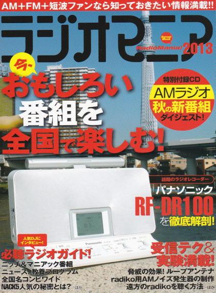 20130310.jpg